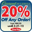 Save 20% on All Current Labels Orders