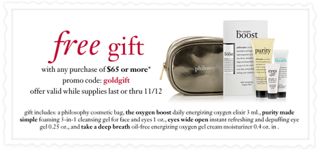 Deluxe sample gift with $65 purchase
